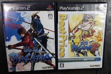PS2戦国BASARA1&2の2本セット!