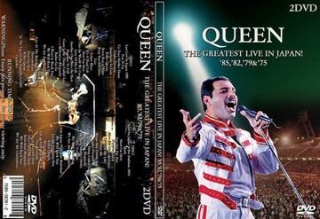 クイーン LIVE IN JAPAN '85,'82,'79&'75 4公演!・Queen