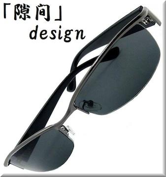 高級感/ブラック/ナイロール/メタル/サングラス/Case付/glsm02bl