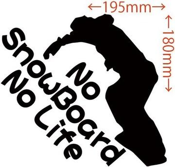 ステッカー No SnowBoard No Life (スノーボード)・16