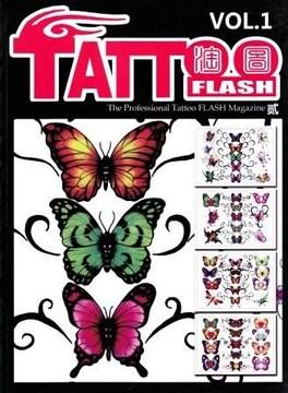 刺青参考本 TATTOO FLASH VOL.1【タトゥー】