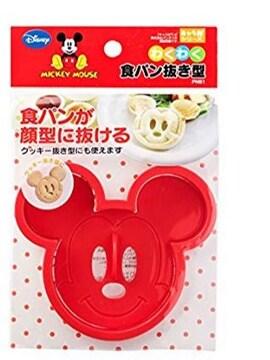 ミッキーマウス わくわく食パン抜き型/クッキー型 スケータ 新品