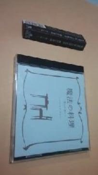 BUMP OF CHICKEN/魔法の料理 帯付き盤
