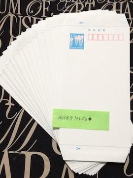 未使用郵便書簡(ミニレター)15枚◆モバペイ歓迎