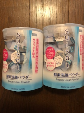 新品スイサイ酵素洗顔パウダー2箱