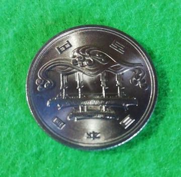 OKINAWA EXPO75 記念硬貨