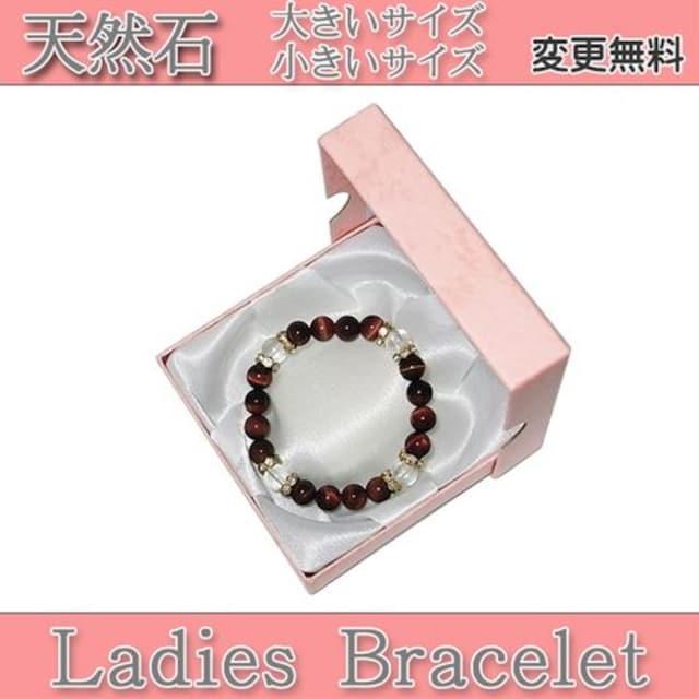 レッドタイガーアイ&水晶ブレスレット2L.3L.4L.5L変更無料 < 女性アクセサリー/時計の