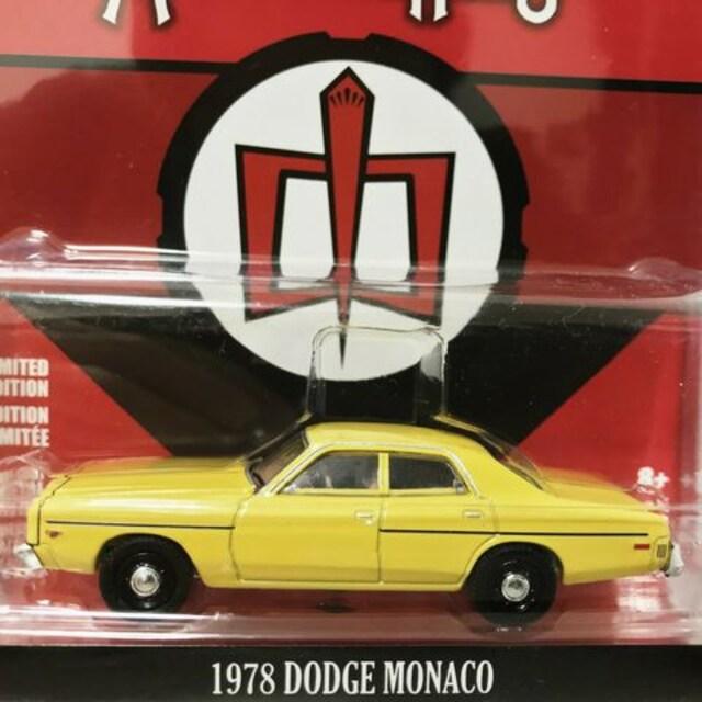 GreenLightグリーンライト/'78 Dodgeダッジ Monacoモナコ 1/64 < ホビーの