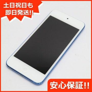 ●安心保証●美品●iPod touch 第6世代 32GB ブルー●