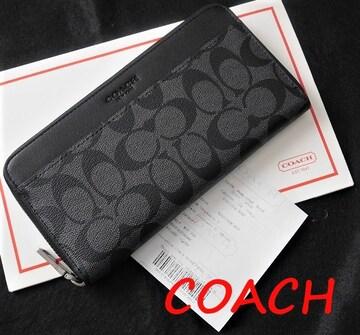 即落【新品】コーチ長財布★プレゼント用 クリポ送料無料