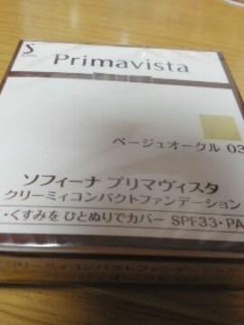 プリマヴイスタクリーミィコンパクトファンデーションベージュオークル03