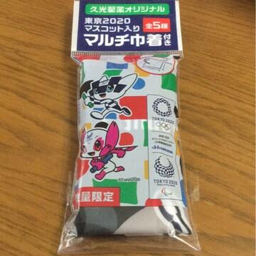 久光製薬オリジナル東京2020マルチ巾着