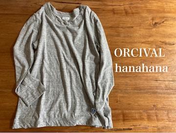 ORCIVAL*オーチバル七分袖カットソー