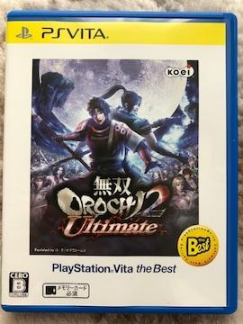 無双OROCHI2 Ultimate 新品同様 VITA 無双オロチ2