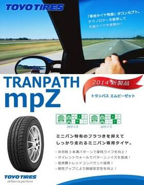 ★225/55R17 緊急入荷★TOYO TRANPATH mpZ 新品タイヤ 4本セット