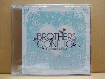 【BROTHERS CONFLICT 】アニマルシェくじ『A賞:録り下ろしCD』