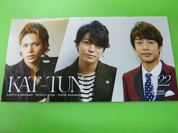 KAT-TUN FC 会報  No.22