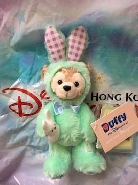 香港 ディズニー ダッフィー  イースター キーチェーン