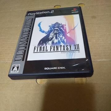 PS2☆ファイナルファンタジーX�U☆