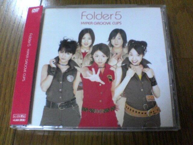 FOLDER5 DVD HYPER GROOVE CLIPS  < タレントグッズの