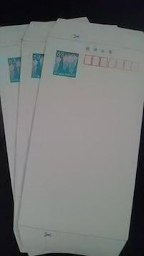 ミニレター、(郵便書簡)3枚新品  封筒