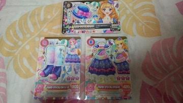 アイカツ☆2014年第4弾☆ハッピーアンブレラ☆3枚セット売り☆N