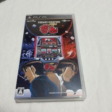 スロッターマニアP 哲也 雀聖と呼ばれた男/ PSP ソフト