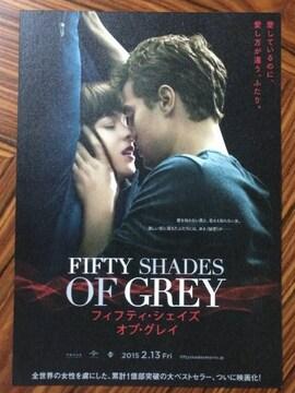 映画「FIFTY SHADES OF GREY」チラシ10枚