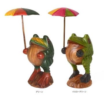 送料無料★傘さしカエル35cm★無事帰る/アジアン雑貨/木彫/置物/かえる