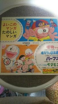 ★昭和アニメ・レコード★エルムレコード