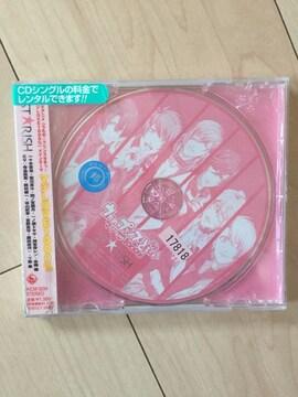 マジLOVE1000%*ST☆RISH*シングルCD*うたのプリンスさまっ♪