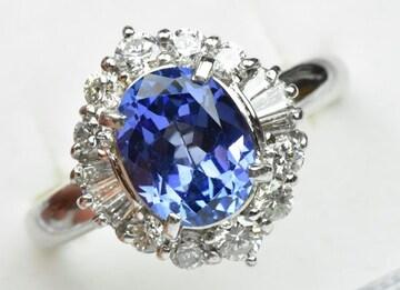 綺麗なタンザナイト 2.24ct ダイヤモンドリング 16号 指輪