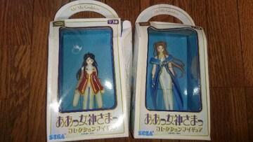 ああっ女神さまっコレクションフィギュア2種類