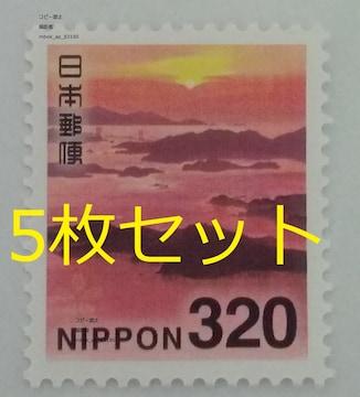 320円普通切手5枚額面1600円新品未使用★ポイント切手金券可