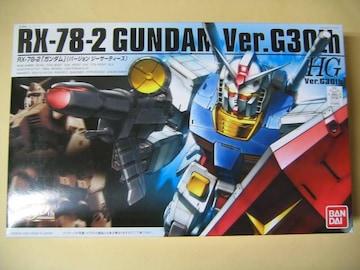 絶版 1/144 HG RX-78-2 ガンダム Ver.30th 限定生産品