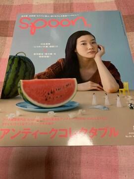 ★1冊/spoon. 2012.8