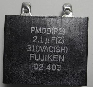 ACコン;;高級ACコンデンサー2.1uF,2個組未使用品!!No5