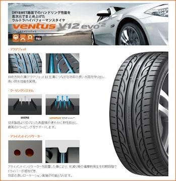 ★245/35R21 緊急入荷★HANKOOK K120 新品タイヤ 2本セット