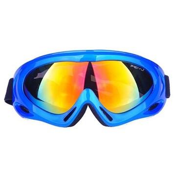 ゴーグル スキー スノボー UVカット ブルー