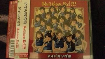 激安!超レア!☆アイドリング/Dont think Feel!☆初回盤A/CD+DVD/超美品