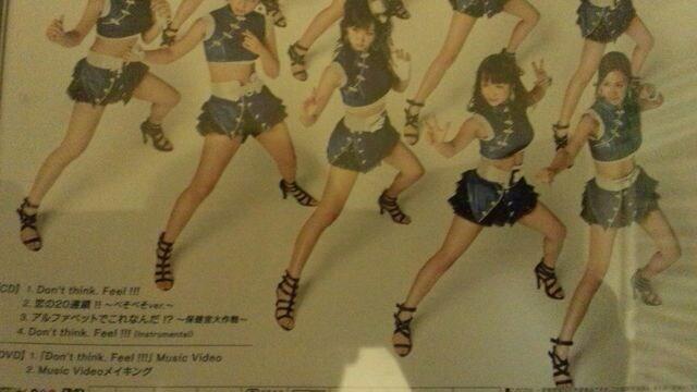 激安!超レア!☆アイドリング/Dont think Feel!☆初回盤A/CD+DVD/超美品 < タレントグッズの