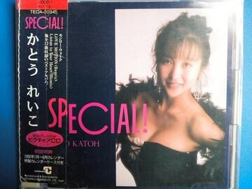かとうれいこ ベスト SPECIAL! 初回プレス