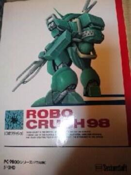 PCゲームソフト  システムソフト ロボクラッシュ98  1991年発売
