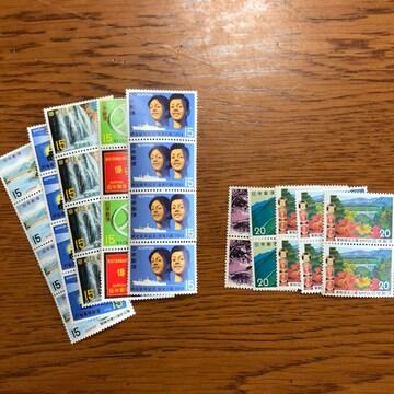 186送料無料記念切手500円分(15円.20円切手)