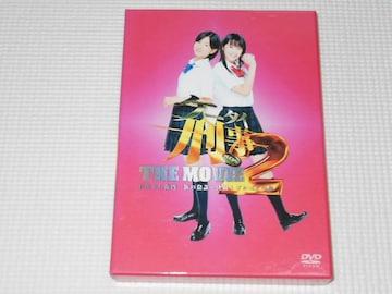 DVD★ケータイ刑事 THE MOVIE 2 石川五右衛門一族の陰謀