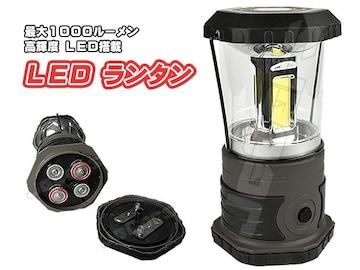 LEDランタン 高輝度1000ルーメン キャンプ ライト