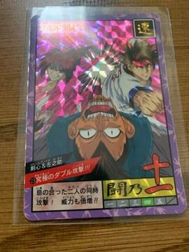 スーパーバトル 剣心&左之助 カードNo.23