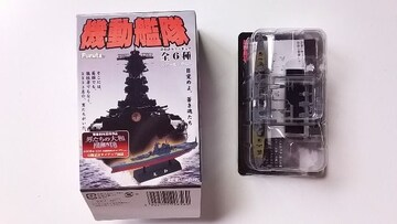 フルタ  機動艦隊 日本海軍  駆逐艦 雪風