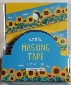 ★ひまわり 畑★マスキングテープ★未使用
