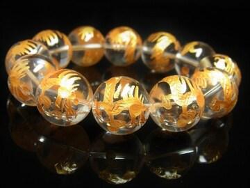 特大18mm 黄金皇帝龍本水晶 ブレスレット 願いを叶えるパワーストーン